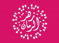 zahr el rouman logo